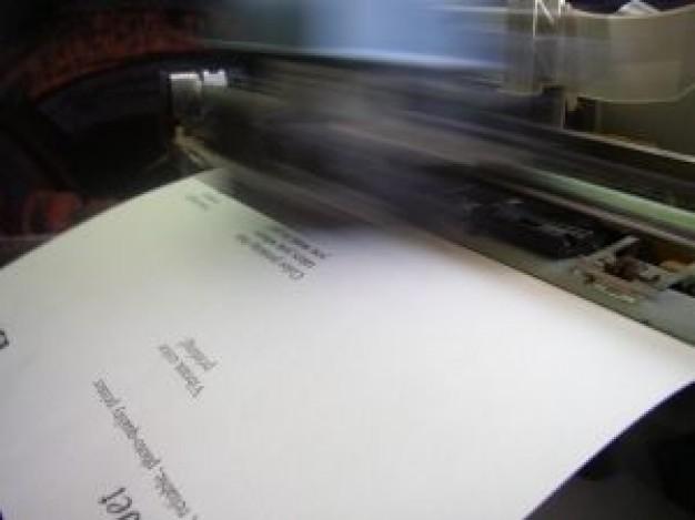 Японский принтер самый быстрый