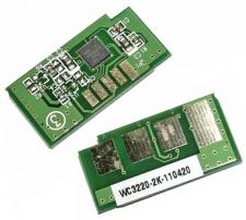 Замена чипа в картридже Xerox 106R01487